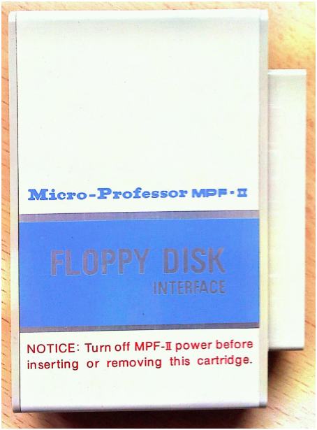 mpf-ii-fd-interface